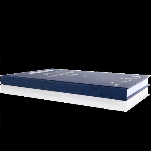 book printing binding premium leather binding blue silver